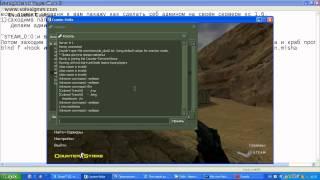 Как сделать главный админ на сервер 1.6