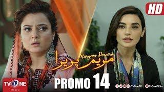 Maryam Pereira | Episode 14 Promo | TV One Drama