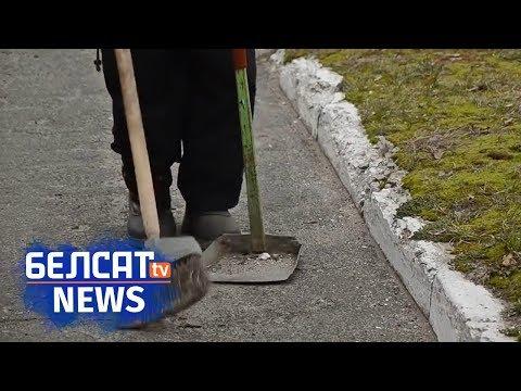 Заробак, каб не падохлі, бо пахаваць – дорага   Кризис в Беларуси