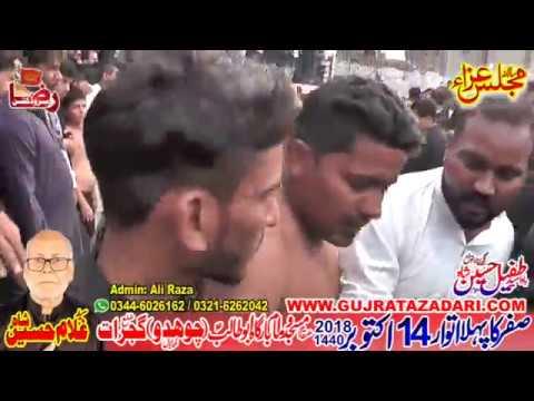 Matamdari | Safar ka Pehla Itwar 2018 | Chak Chodow Kharian Gujrat ( www.GujratAzadari.com)