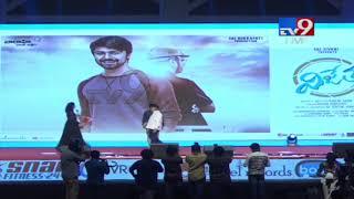 Ali fun with Allu Aravind at Vijetha Audio Launch  - netivaarthalu.com