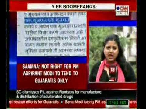 Uttarakhand flood  Shiv Sena Blames Narendra Modi