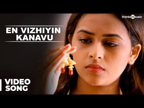En Vizhiyin Kanavu Video Song | Bangalore Naatkal | Rana Daggubati | Sri Divya | Gopi Sunder thumbnail