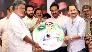 Kadal Kadannu Oru Mathukutty - Kadal Kadannu Oru Mathukutty Malayalam Movie Audio Launch | Mammootty, Fahad Fazil | Latest Movie