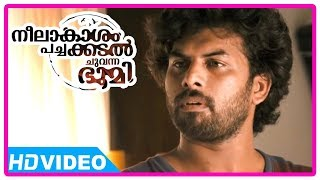 NPCB Movie Scenes | Title Credits | Dulquer Salmaan and Sunny Wayne plan a road trip | Sameer Thahir