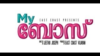 My Boss - Freedom Ka Sonaya - Another Hit Song From East Coast Movie My Boss