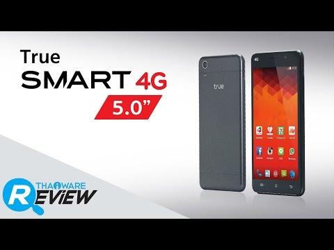 รีวิว True SMART 4G 5.0 สมาร์ทโฟนดีไซน์เรียบหรู จาก True ราคาถูก