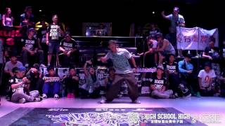 Locking Judge Demo - Baku (PHD) | 20140602 HIGH SCHOOL HIGH VOL.5