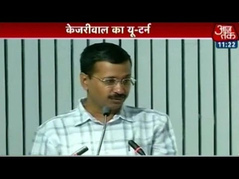 Not Bad If We Fulfill 50% Of Poll Promises: Arvind Kejriwal