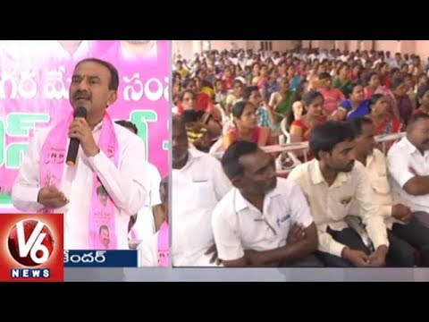 Karimnagar Medari Community Members Joins TRS Party In the Presence Of Etela Rajender | V6 News