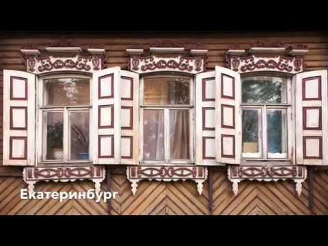 Проект фотографа Ивана Хафизова - Наличники