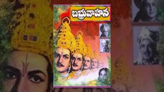 Babruvahana Telugu Full Movie