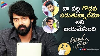 Naveen Chandra Reveals Jr NTR and Rao Ramesh Conversation | Aravindha Sametha Interview | Trivikram