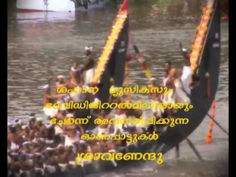 Onappattukal Kathoram Mozhiyonne Shravanendu video