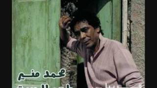 Download محمد منير I اغنيه نادره من اروع اغاني منير 3Gp Mp4
