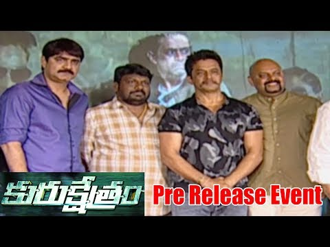 Kurukshethram Movie Pre Release Event | Arjun | Varalakshmi | Latest Telugu Trailers 2018