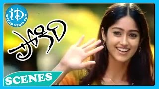 Pokiri Movie - Ileana,Mahesh Babu Lovely Comedy Scene