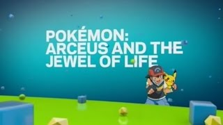 TELETOON (2017) - Pokemon: Arceus and the Jewel of Life Next Bumper
