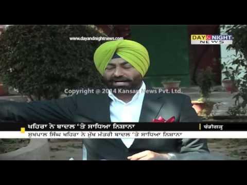 Op Bluestar | Sukhpal Singh Khaira slams Parkash Singh Badal | Talking about Badal in jail
