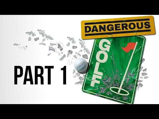 Руководство запуска: Dangerous Golf по сети