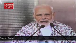 PM, India Narendra Modi in Leh Ladakh - Live -  By Ladakh Times