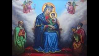 Zemari Dawit - Yemedhanit Enat (Ethiopian Orthodox Tewahedo Church Mezmur)
