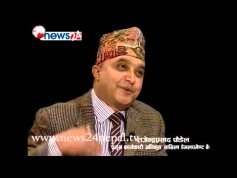 राजेन्द्रप्रसाद पौडेल (सांग्रिला विकास बैंकका प्रमुख कार्यकारी अधिकृत ) - BIZ TALK