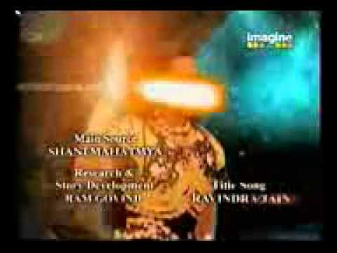Mahima Shani Dev ki title song 2 thumbnail