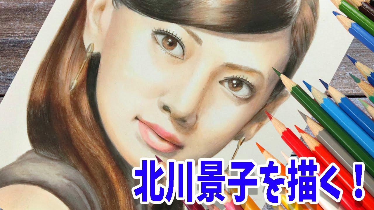 北川景子の画像 p1_14