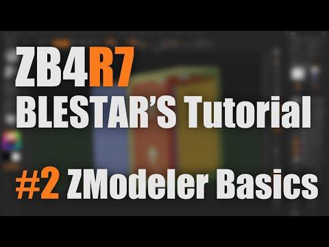 ZBrush4R7 新機能解説 #2 ZModeler Basics