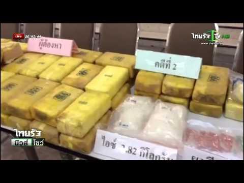 ปส.จับยาบ้า 5 คดีมากกว่าล้านเม็ด | 08-06-58 | ThairathTV