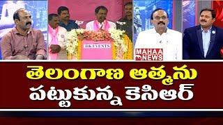 టిఆర్ఎస్ పాలనలో నిరంకుశత్వం - Telangana Results - Telangana Election News - KCR  - netivaarthalu.com