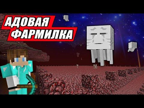АНАРХИЯ#1 - ФАРМИЛКА ГАСТОВ, КУЧА СЛЕЗ