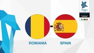 Румыния : Испания