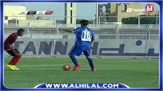 ملخص مباراة الهلال 5 : 1 الرائد - كأس الاتحاد السعودي للناشئين الجولة الخامسة