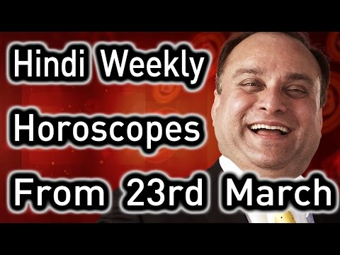 Weekly Horoscope From 23rd March 2015 In Hindi | Prakash Astrologer