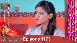 Priyamanaval Episode 1173, 19/11/18