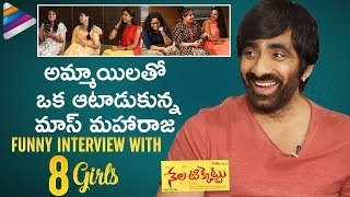 Ravi Teja Trolls Girls | Nela Ticket Movie Funny Interview with Girls | Malvika | Kalyan Krishna