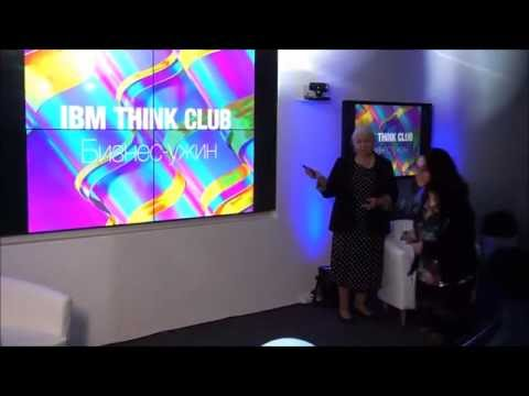 IBM THINK CLUB 09.06.2016. Выступление Черниговской Татьяны Владимировны.