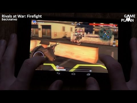 Game Plan #449 Rivals at War: Firefight