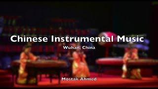 Chinese instrumental music performance at Wuhan, China