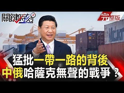 台灣-關鍵時刻-20180809