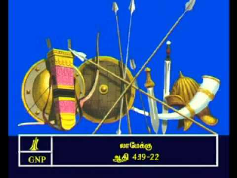Tamil Bible Video Commentary Genesis 4 Part 9 video