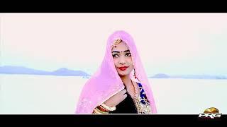 जोरदार पल्लो लटके गीत जरूर देखे सबसे अलग गीत || Twinkal Vaishnav-Ramesh Lohiya | Pallo Latake 4K PRG