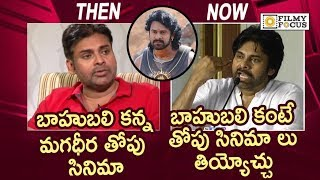 Pawan Kalyan Takes Dig at Prabhas Baahubali Movie