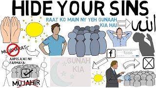 Hide your Sins | Qari Sohaib Ahmed Animated