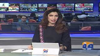 Geo Bulletin - 12 PM - 14 January 2019