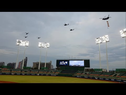 Aircraft Low Pass Flight Over Kaohsiung Chengcing Lake Baseball Stadium (Sep.01.2017)