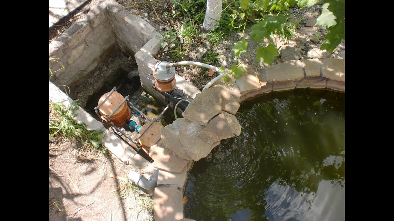 Фильтр для садового пруда своими руками 79
