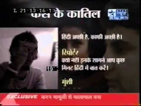 Tehelka's Jessica Lall murder investigation on Star News - 1/4